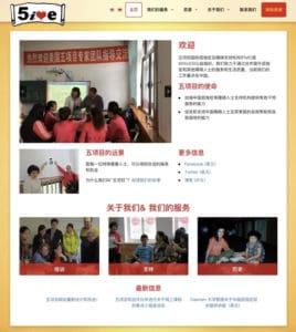 FIVE website screenshot